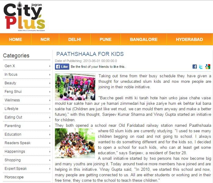 News Site: Jagran City Plus