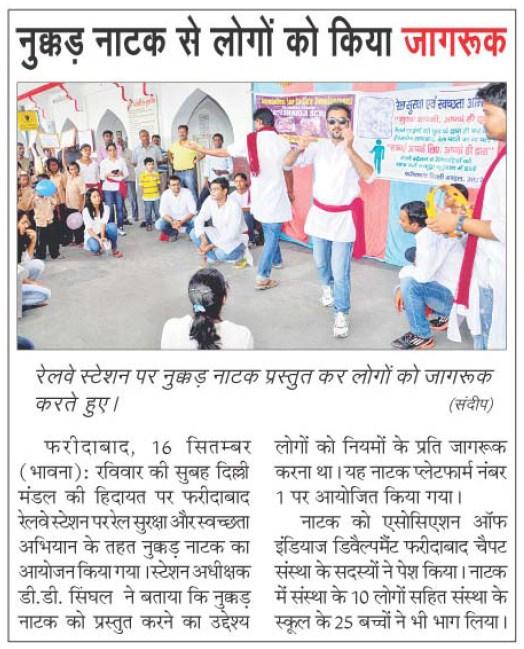 Newspaper: Punjab Kesari